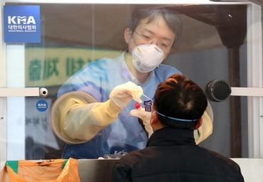 S. Korea Adds 393 New COVID-19 Cases, Gov't Eases Business Curfew Outside Greater Seoul