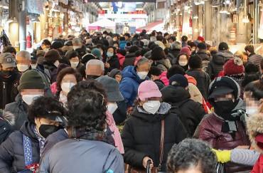 S. Korea's COVID-19 Cases Exceed 80,000 amid Tough Virus Curbs