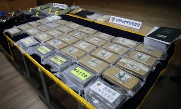 Coast Guard Seizes 105 bln Won Worth of Cocaine from Ship in Busan