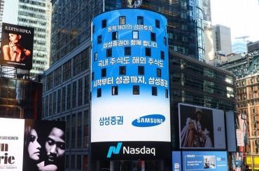 S. Korean Ad Market Edges Down in 2020 amid Coronavirus Impact