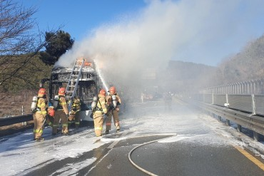 Hyundai Motor Electric Bus Catches Fire