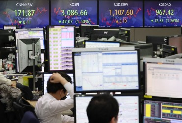 Young S. Koreans Choose Individual Stocks over Mutual Funds