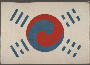 S. Korea's Oldest National Flag to Appear in National Museum