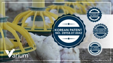 Oil-Dri Announces Patent in Korea for Novel Mineral-Based Feed Additive Formulation for Modern Animal Protein Production