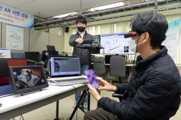 5G-based AR Service Successfully Demonstrated in Subway