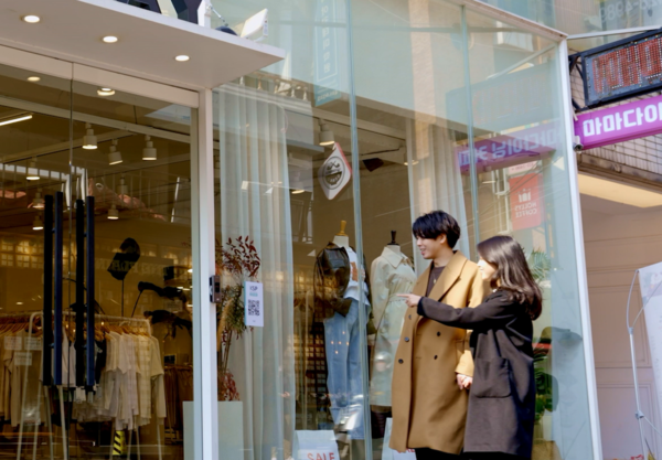 Smart Shopping and Tourism Service Introduced in Daegu