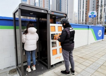 Tephone Booths Transformed into Battery Swapping Stations for Electric Motorcycles