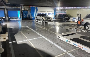 AI, Robot Technology Solve Parking Woes
