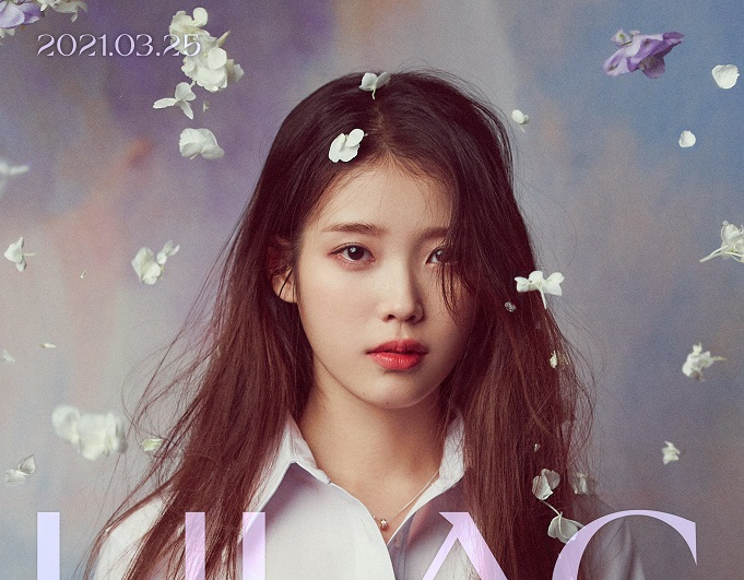 """This photo provided by Edam Entertainment shows a teaser photo for singer IU's upcoming album """"Lilac."""""""