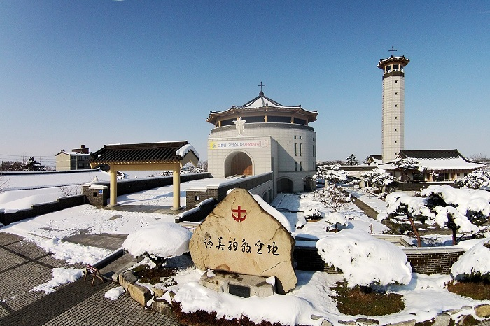 This photo provided by Seosan City Hall shows the Haemi Martyrdom Holy Ground in the central South Korean city.