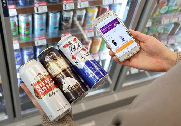 Convenience Store Introduces Beer Subscription Service