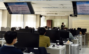 NIS Cultivates Cyber Security Experts Through Ethical Hacker Education Program