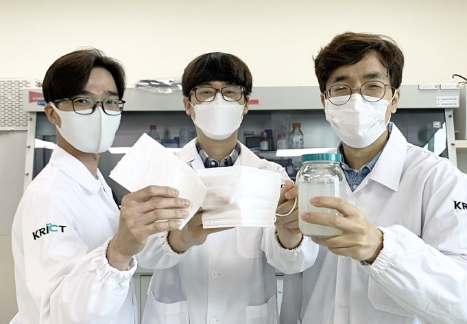 Scientists Develop Fully Biodegradable Filter for Protective Masks