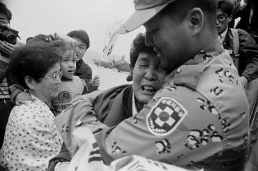 U.S. Put Pressure on S. Korea to Contribute to 1990 Gulf War: Dossier