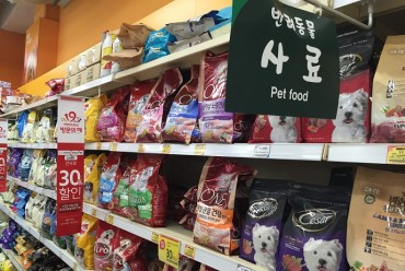 S. Korea to Bolster Monitoring on Safety of Pet Food