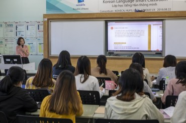 Budget for Overseas Korean Language Education Sharply Raised