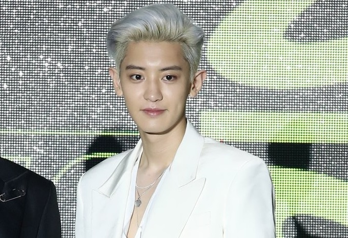 EXO's Chanyeol to Begin Mandatory Military Service