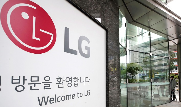 LG Electronics Inc.'s office building in Seoul (Yonhap)