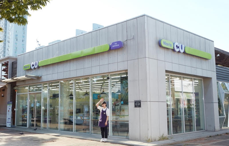 Convenience Store Chain CU Retakes Top Spot in 2020