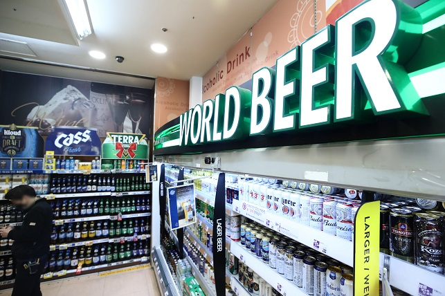 S. Korean Beer Imports Inch Higher