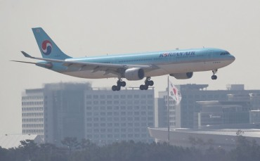 S. Korea to Invest 115 bln Won on Aviation Tech to Overcome Virus Fallout
