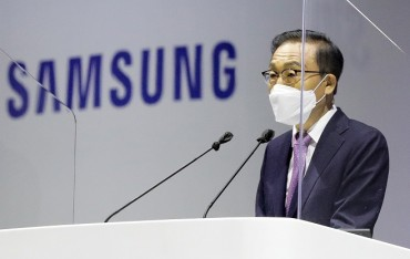Samsung Sees Demand Growth in Chips, Vows to Bolster Technology Leadership