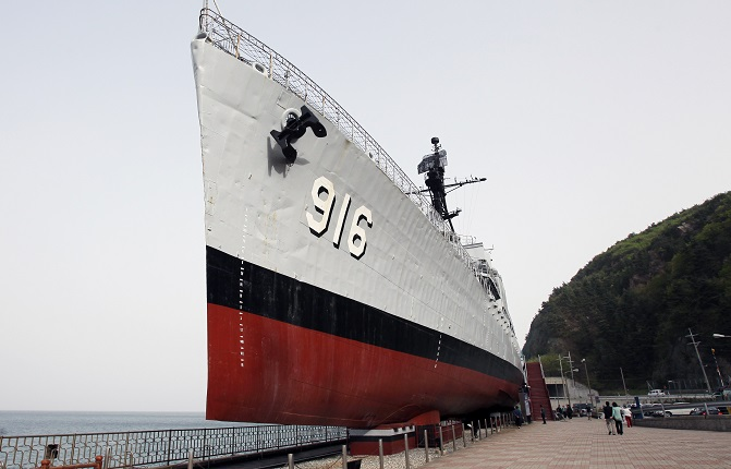 This photo provided by Gangneung city government shows ROKS Jeonbuk, a decommissioned naval destroyer.