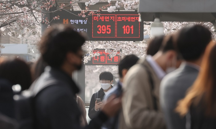 S. Korea Develops Technology to Track Down Sources of Fine Dust