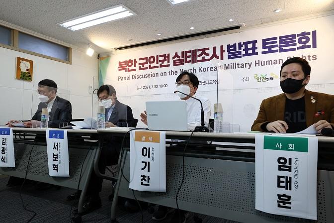 1 in 4 N. Korean Soldiers Witnessed Public Executions: Survey