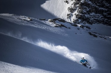 S. Korea's Only Mountain Film Festival to Open in Ulju This Week