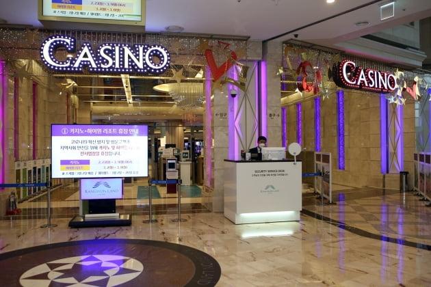 S. Korean Casinos Log Big Losses in 2020 on Pandemic Fallout