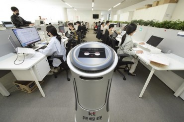 AI Robot Delivers Mail to KT Management