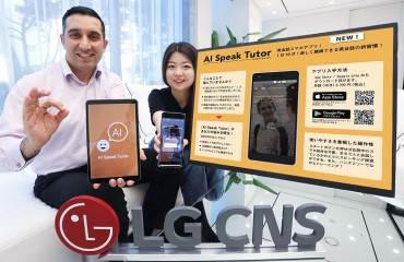LG CNS Launches AI-powered English Education Service in Japan