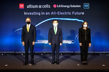 LG-GM Joint Venture to Build $2.3 bln Battery Factory in Tennessee