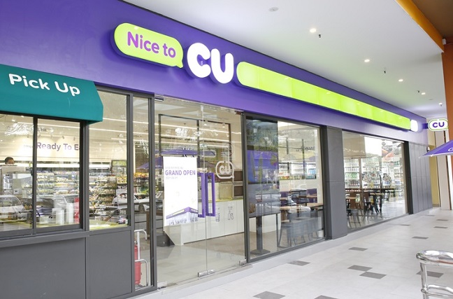 Convenience Store Chain CU Opens 1st Outlet in Malaysia