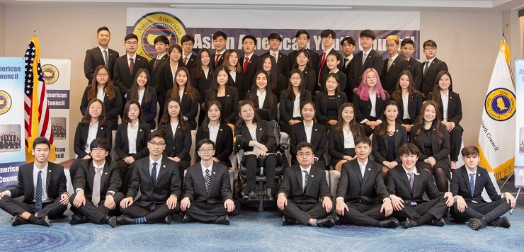 """This photo, provided by the Asian American Youth Council, shows its members who have successfully made a U.S. city introduce a commemorative day for the traditional Korean costume """"hanbok."""""""
