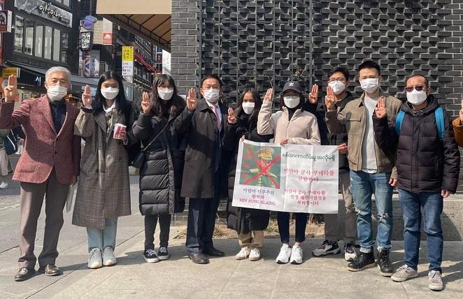 Immigrants in S. Korea Unite in Support of Myanmar Protests
