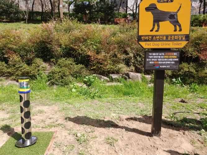 'Pet Toilets' Set Up to Prevent Public Disputes