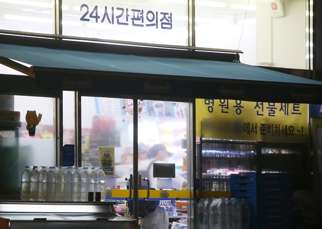 Convenience Store Owners Question Cigarette Advertising Crackdown