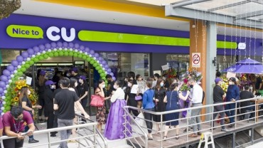 CU's First Malaysian Store Attracts Thousands in First 10 Days