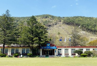 Abolished School in Mountain Village Transformed into Temporary Police Station