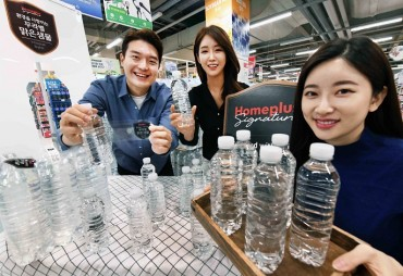 S. Korean Firms Step Up to Save Environment on Earth Day