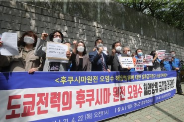 Korean Civic Group Starts Litigation Against Japan's Fukushima Decision