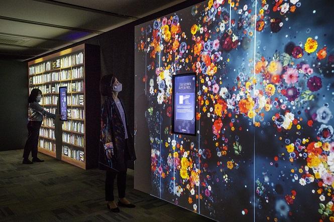 Seocho District Expands Non-Face-to-Face e-Library Service