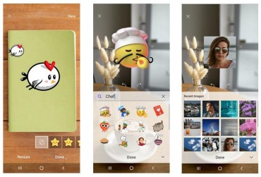 Samsung, Apple Roll Out AR Services