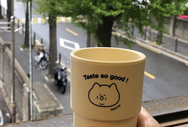 Seoul City Joins Hands with Starbucks to Hold Earth Day Campaign