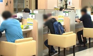 Number of S. Korean Bank Branches Plummets