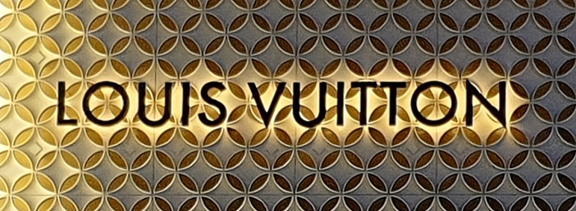 An image of the shop front of luxury fashion house Louis Vuitton (Yonhap)