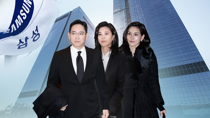 This composite image by Yonhap News TV shows heirs of Samsung Group. From left are Samsung Electronics Vice Chairman Lee Jae-yong, Hotel Shilla CEO Lee Boo-jin and Samsung Welfare Foundation chief Lee Seo-hyun.