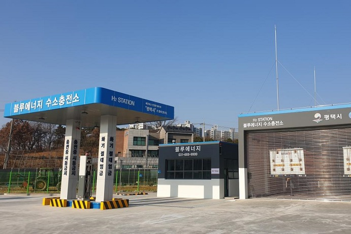 This undated photo, provided by the city government of Pyeongtaek, 70 kilometers south of Seoul, shows a hydrogen charging station in the city.